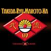 logo-takedaryu
